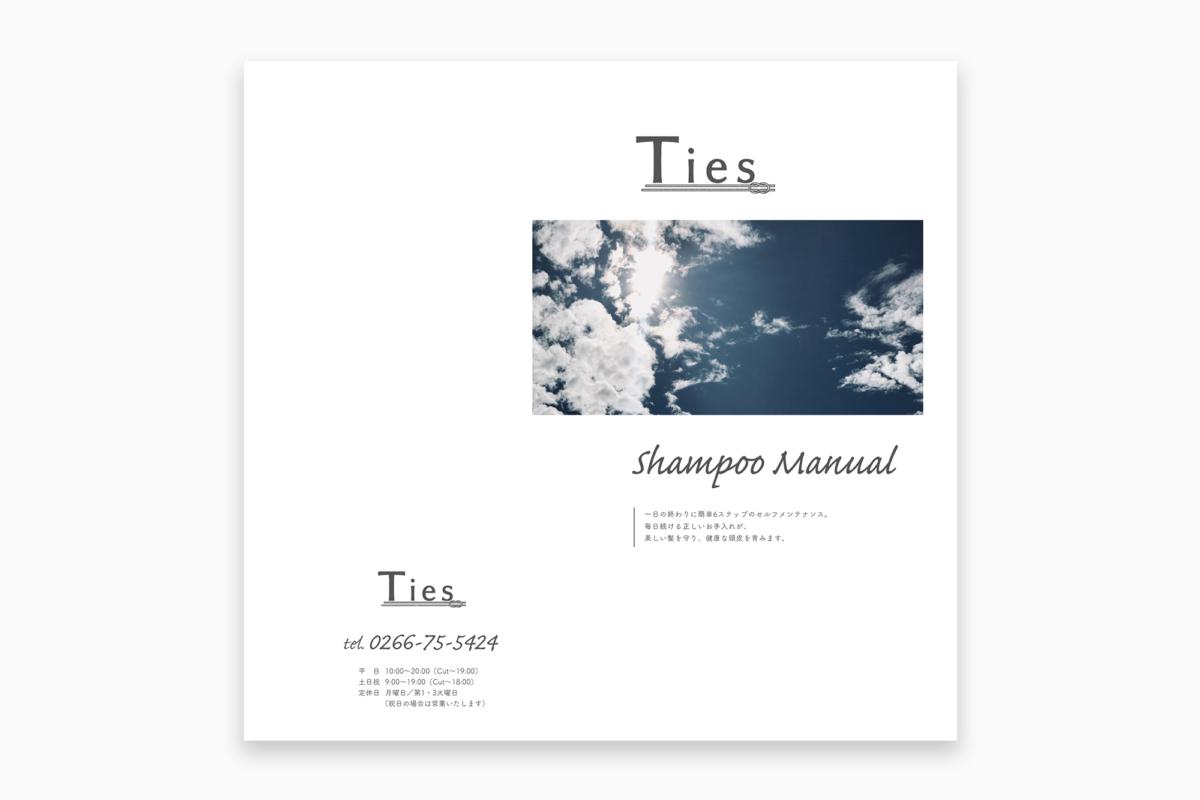 Ties/製作