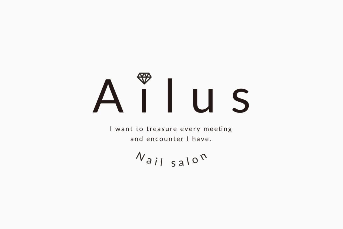 Ailus ネイルサロン/製作