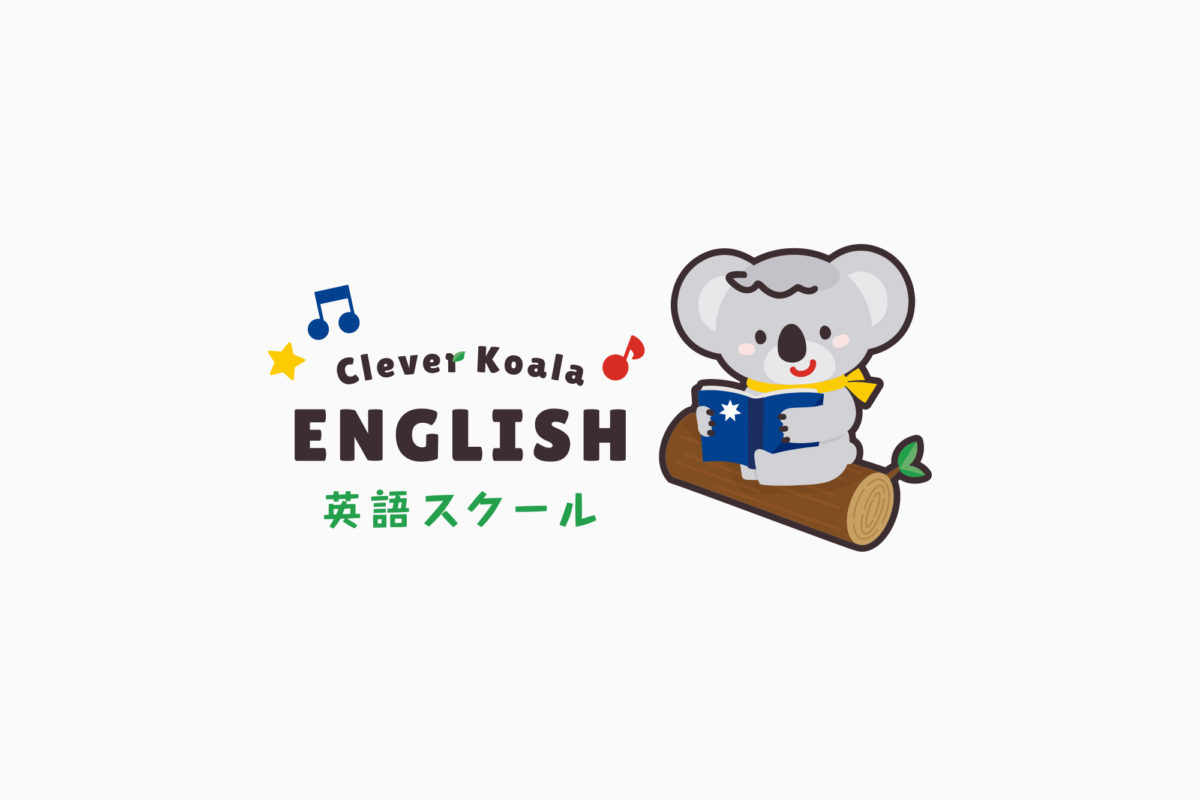 Clever Koala ENGLISH/製作