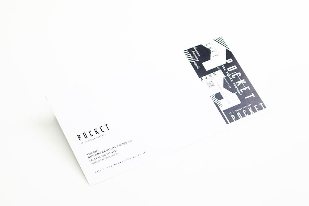デザイン会社封筒/製作