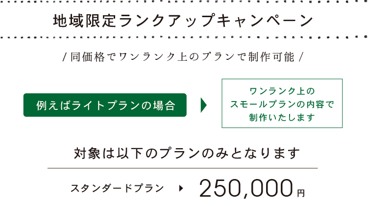 nagano4