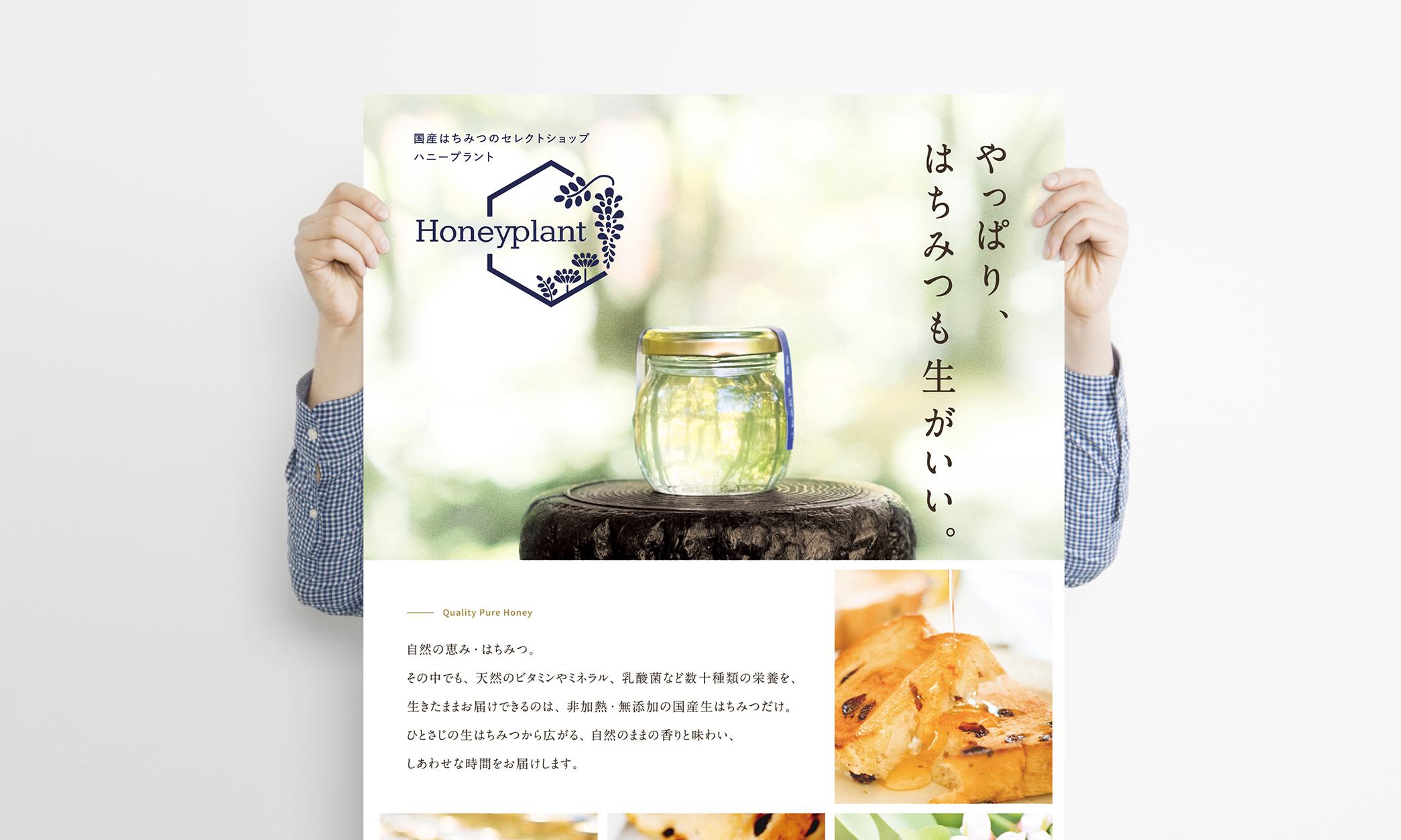 ポスター制作|長野(長野市・松本市)・東京・金沢(石川)のデザイン事務所 アプリコットデザイン