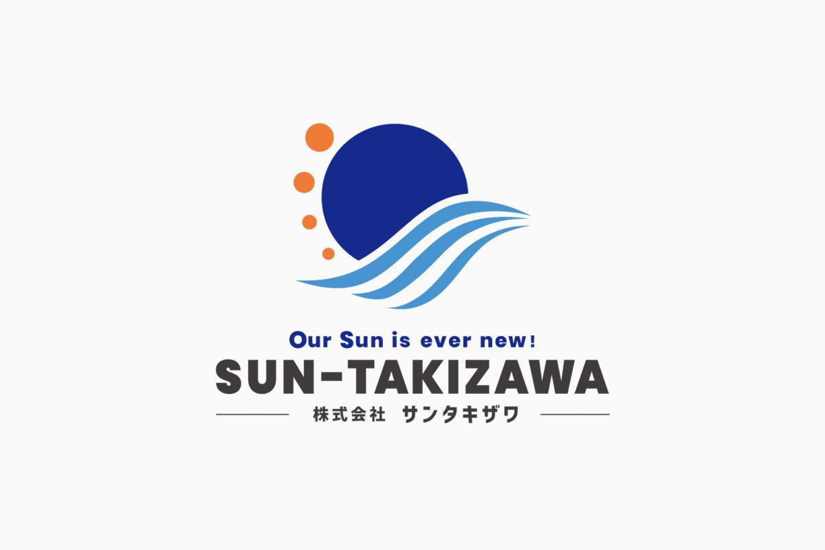 株式会社サンタキザワ/製作