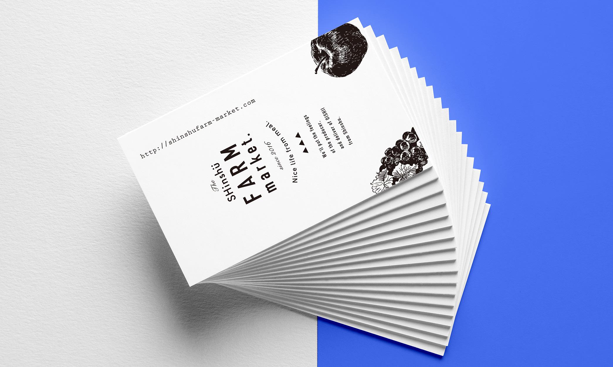ショップカード制作|長野(長野市・松本市)・東京・金沢(石川)のデザイン事務所 アプリコットデザイン