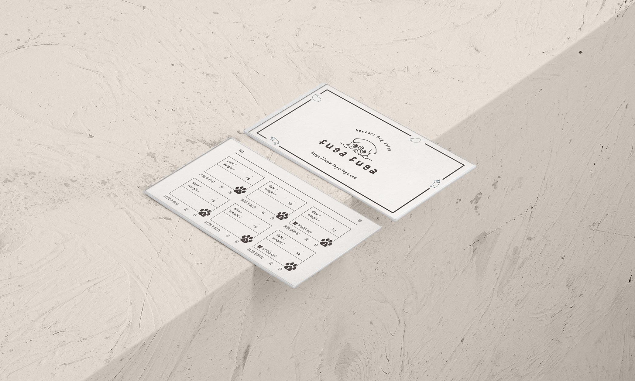 スタンプカード制作|長野(長野市・松本市)・東京・金沢(石川)のデザイン事務所 アプリコットデザイン