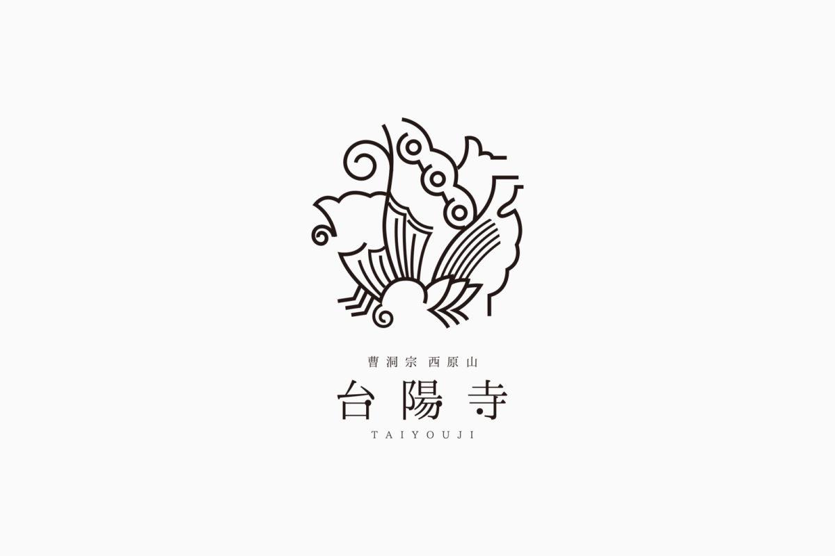 台陽寺/製作
