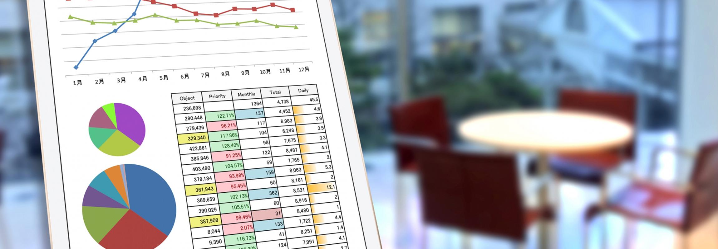 ランディングページを作りたい 長野(長野市・松本市)・東京・金沢(石川)のデザイン事務所 アプリコットデザイン