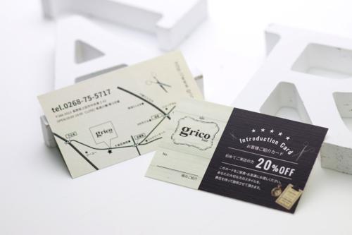 上田市美容室紹介カード